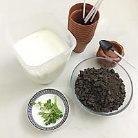 酸奶盆栽的做法图解8