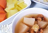 白果瑶柱萝卜汤的做法