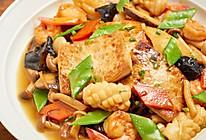【八珍豆腐】家常豆腐烧出高级感,老少皆宜!的做法