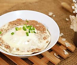 肉饼蒸蛋—迷迭香的做法