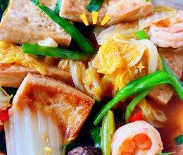 鲜虾炖豆腐的做法