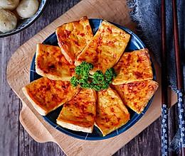 蒜蓉辣椒烤豆腐(空气炸锅版)的做法