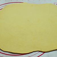 小花南瓜馒头的做法图解3