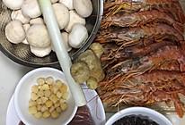 海参虾仁饺子的做法