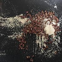 椒盐葱花饼的做法图解3