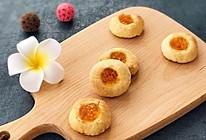饼干吃出水果味-柚子果酱饼干的做法