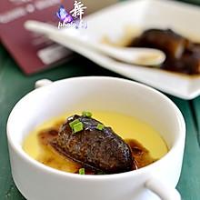 【海参芙蓉蛋羹】#菁选酱油试用#