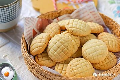 肉松小饼干【宝宝辅食】