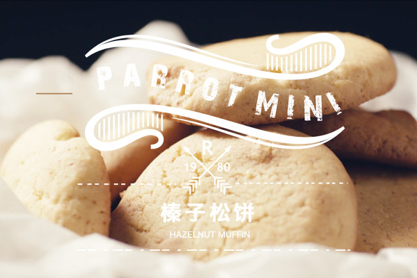 榛子松饼的做法