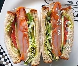 #美食新势力#奥尔良烤鸡腿三明治的做法