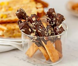 吐司条百力滋|香甜酥脆的做法