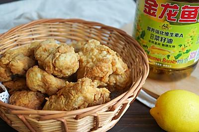 #金龙鱼营养强化维生素A 新派菜油#脆皮炸鸡