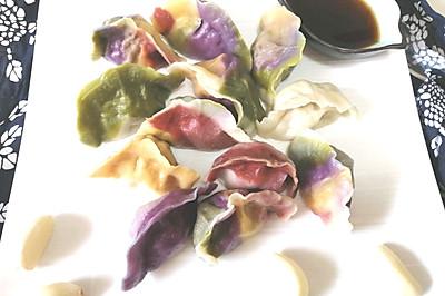 向往的生活版彩色饺子