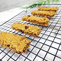 红糖燕麦棒的做法图解10