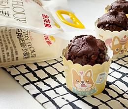 #爱好组-低筋复赛#巧克力控必做黑眼豆豆纸杯蛋糕的做法