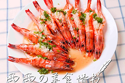 蒜茸开背虾#方太蒸爱行动#