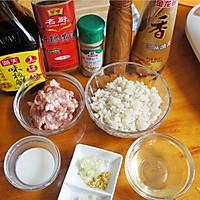 茄汁藕饼的做法图解2