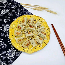 鸡蛋煎饺#快乐宝宝餐#