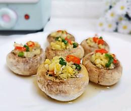 鲜美多汁的蒜蓉烤口蘑,一口一个,停不下来的做法