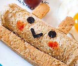 #花10分钟,做一道菜!# 小兔兔,花生酱吐司【图文视频】的做法