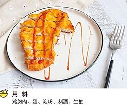 自制炸鸡的又一懒人版本,香酥脆嫩,不止是卫生!的做法