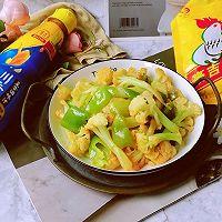 #豪吉川香美味#酸辣花椰菜的做法图解13