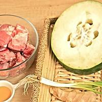 迷迭香美食| 冬瓜排骨汤的做法图解1