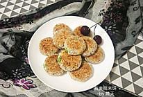 #安佳儿童创意料理#燕麦糯米饼~粽子版的做法