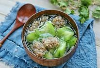 肉丸丝瓜汤#金龙鱼外婆乡小榨菜籽油 最强家乡菜#的做法