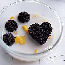 芒果黑米捞