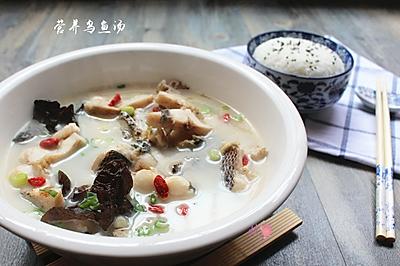 营养全面的乌鱼汤