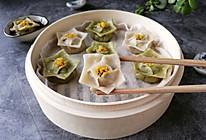 花式蒸饺-有颜值更美味!的做法