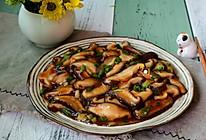 蚝油香菇:滑嫩鲜香好味道的做法