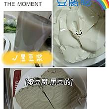 豆浆豆腐脑豆腐