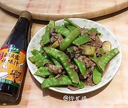 #春日时令,美味尝鲜#牛肉酸菜炒荷兰豆的做法