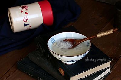 川贝雪梨粥