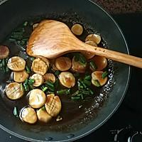 #硬核菜谱制作人#酱汁杏鲍菇的做法图解11