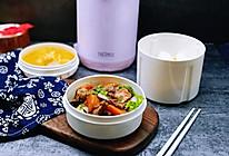 胡萝卜焖羊排+卡通米饭+番茄金针菇冬瓜汤的做法