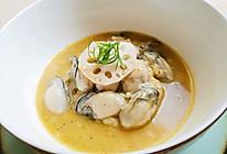 香槟白黄油牡蛎(生蚝)的做法
