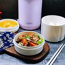 胡萝卜焖羊排+卡通米饭+番茄金针菇冬瓜汤