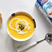 #安佳儿童创意料理#奶油南瓜浓汤