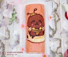 红丝绒小狗彩绘蛋糕卷的做法