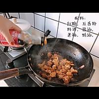 #快手又营养,我家的冬日必备菜品#红烧鸡块的做法图解6