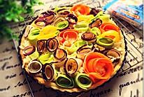 花花蔬菜法式蛋奶派的做法