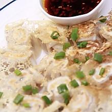 这样做出来的饺子绝对是餐桌上的亮点