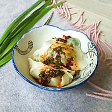 #馅儿料美食,哪种最好吃#韭菜鸭蛋饺子