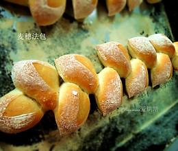 麦穗法包的做法