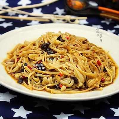 豆豉炒金针菇