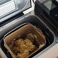 面包机一键薯蓉吐司的做法图解4