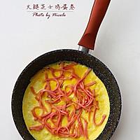 火腿芝士鸡蛋卷的做法图解6